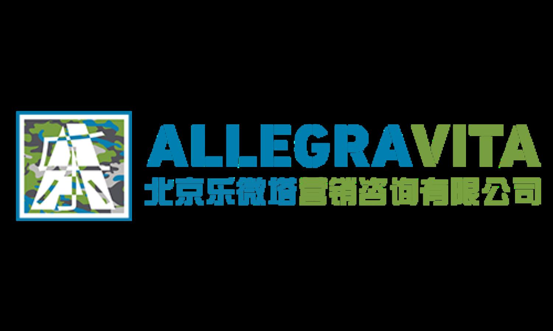 Allegravita-2018-Logo-png-Logo-for-web